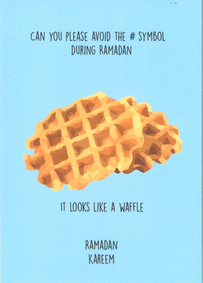Nisran Azouaghe – Studio Harissa, wenskaart 'Ramadan Kareem', collectie MAS, inv.nr MAS.0328.019.